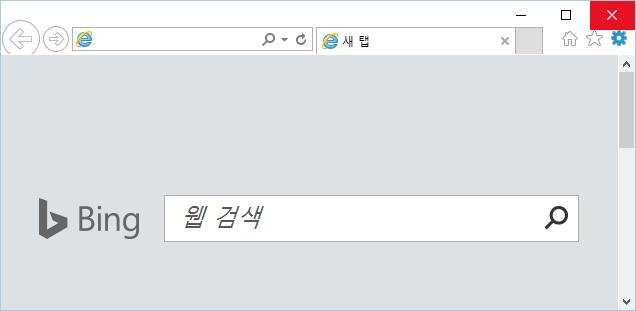 Internet Explorer11 IE11의 피드백 기능 스마일 아이콘 Smile Icon을 숨기기 ...