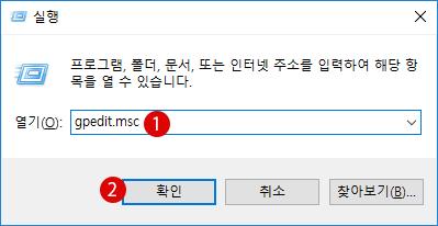 Windows 10 국가 및 언어 설정 지역 변경을 비활성화
