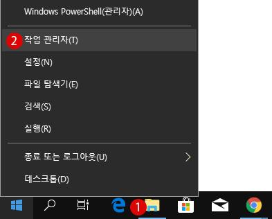 Windows 파일 탐색기에서 전자 메일 파일 첨부하기