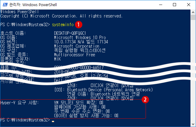 Hyper-v를 설치할 수 없습니다. 가상 머신 Hyper-v 오류 대책 - Windows 10