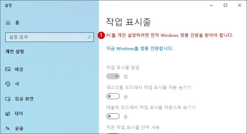 Windows Sandbox 설치하고 테스트하기